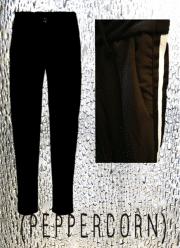 PEPPERCORN Blanche pants
