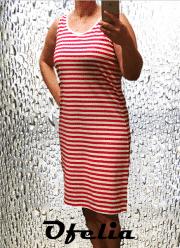 OFELIA Julie kjole. Rød