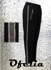 OFELIA Siri 7 pants