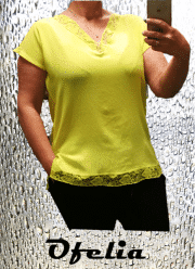 OFELIA Bally viscose top. Lemon