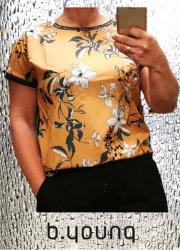 B.YOUNG Panaya t-shirt med print. Yellow ochre